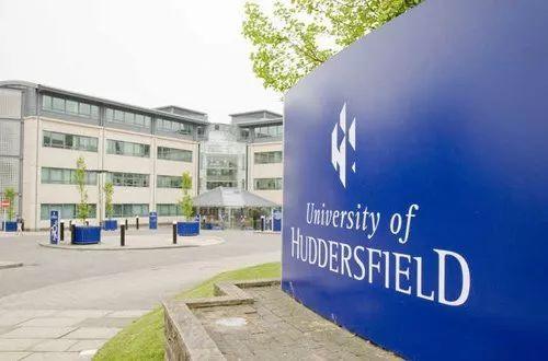 选择英国哈德斯菲尔德大学有哪些优势?