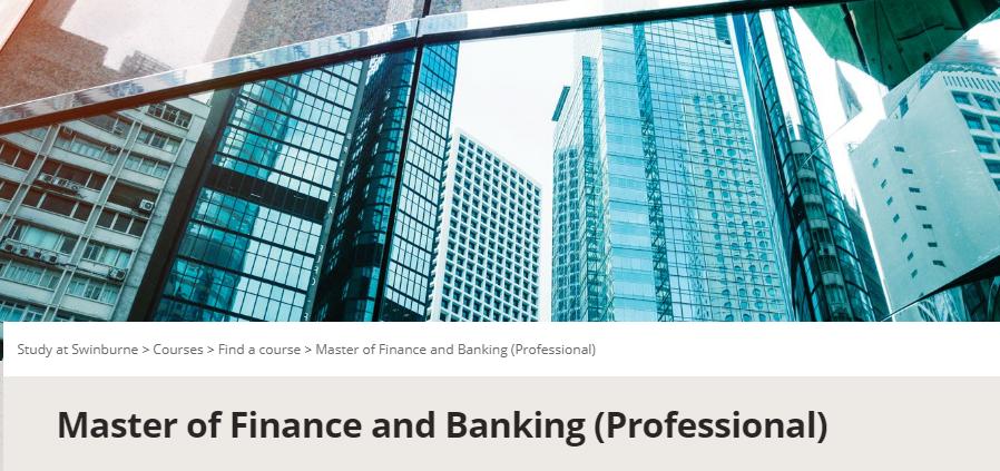 【院校专题】斯威本科技大学硕士专业:金融与银行学