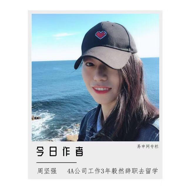 为了将【活着】变成【生活】,一位27岁的平凡大龄女生选择出国留学!