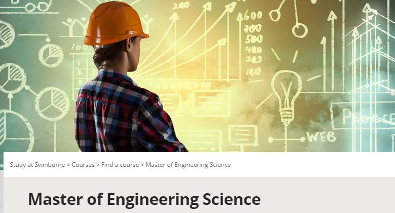 【院校专题】斯威本科技大学工程类硕士:多项选择