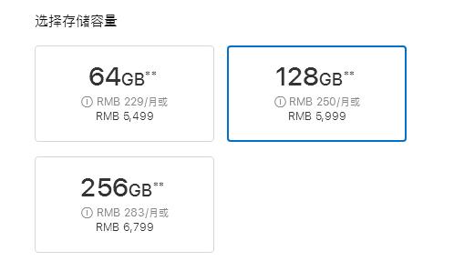 iPhone 11购机调研,国内便宜还是澳洲便宜?