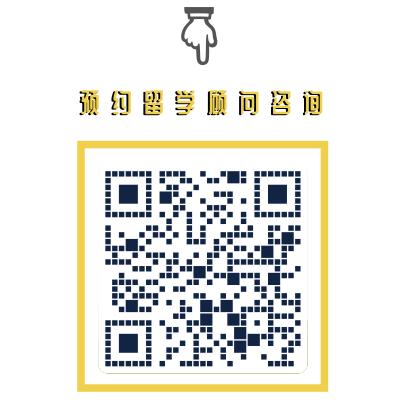 易申网雅思奖学金计划官宣!1000元现金奖励速来领取!!