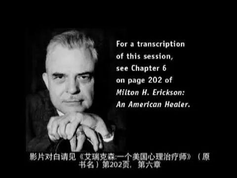 催眠大师艾瑞克森,给予了我雅思复习的最大启示......