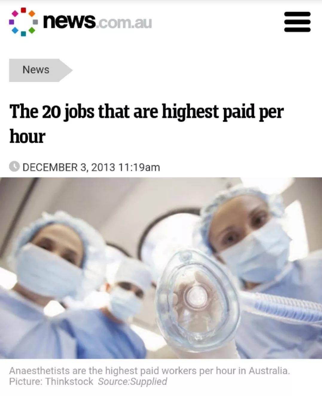 澳洲哪些工作时薪最高?答案可能出乎意料…