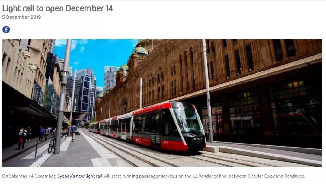 修了5年的悉尼轻轨终于通车啦!搭乘它能去到哪里?