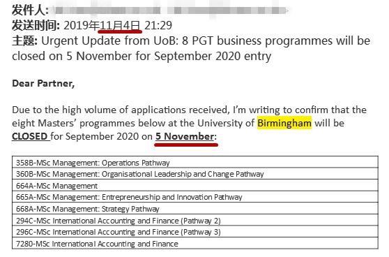 【不要啊!】今年拒信特别多?!英国大学发拒信常见套路如下!