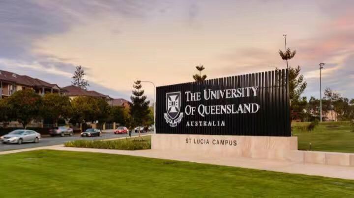 高中申请昆士兰大学本科:学制及入学要求