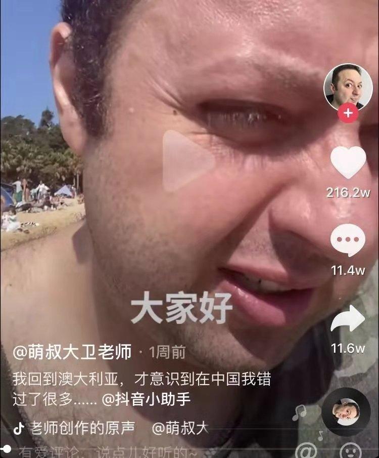 """""""我靠,让我回中国吧!""""澳洲小哥吐槽引200万点赞!"""