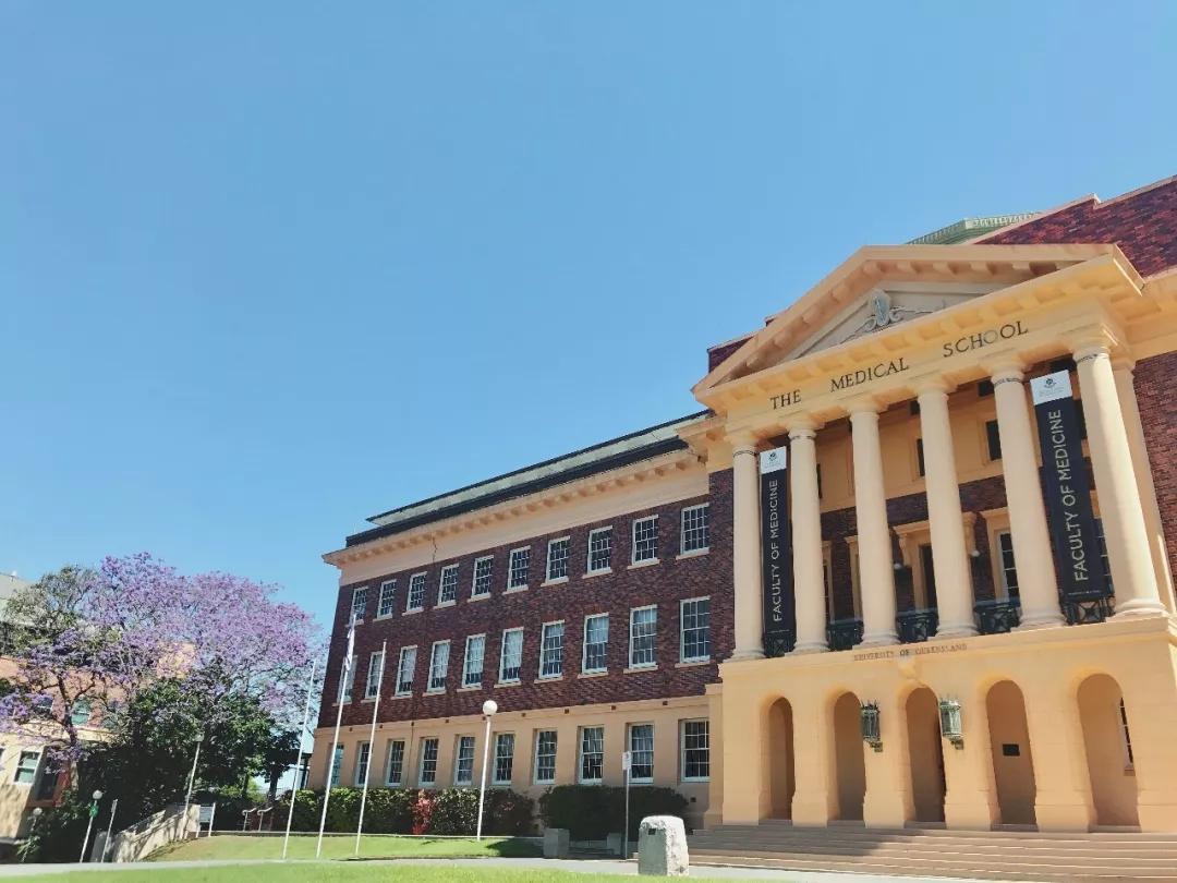 澳大利亚的昆士兰大学研究生语言班申请要求是?