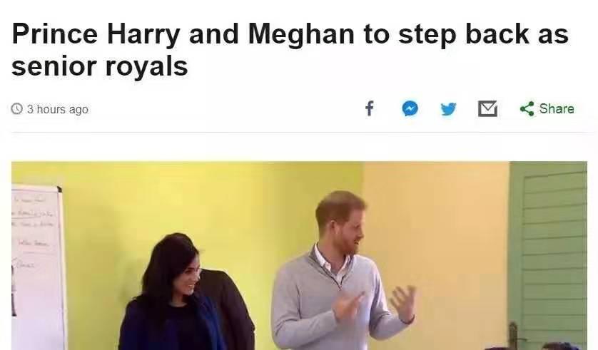哈里梅根夫妇决定脱离王室?!为了自由还是被逼无奈?