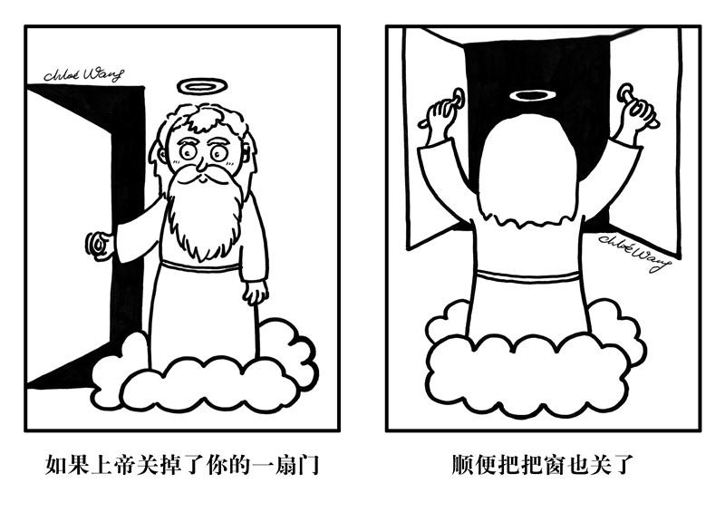 回忆我的留学申请:上帝关门后开窗,关窗后又开门...