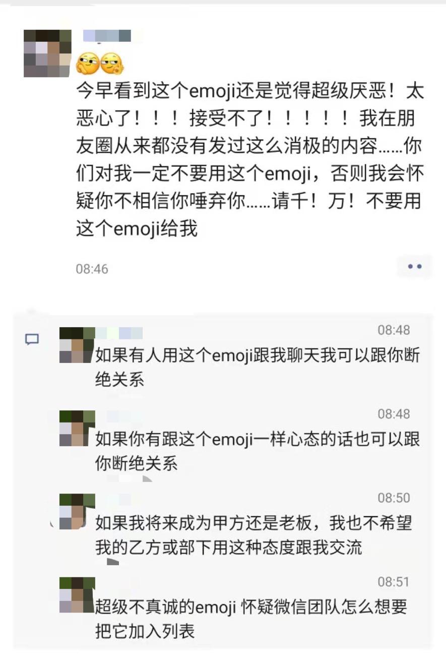 微信表情包更新,[社会]歪果同学表示用了就断绝关系?!