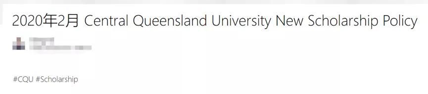 20%学费减免!这所昆州大学的奖学金政策真的奥利给!