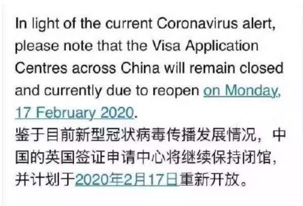 英国签证中心延期开放,审核可能更加严格?请务必重视!