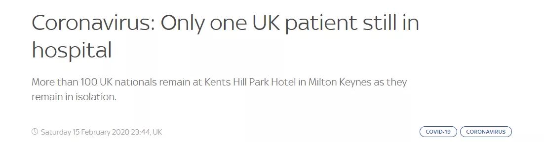 英国8名新冠肺炎患者出院,治愈率达89%!这波操作值得点赞!