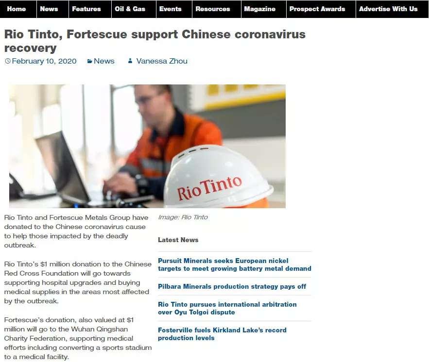 热干面加油!澳洲大学&社会各界协力支持中国抗疫!