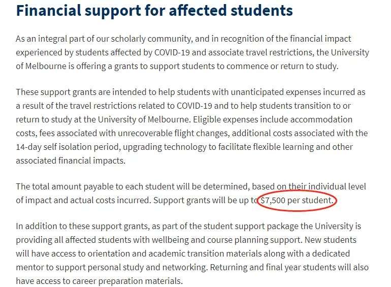 给受疫情影响的学生发放7500澳币补助!墨尔本大学实在是太给力了啊!