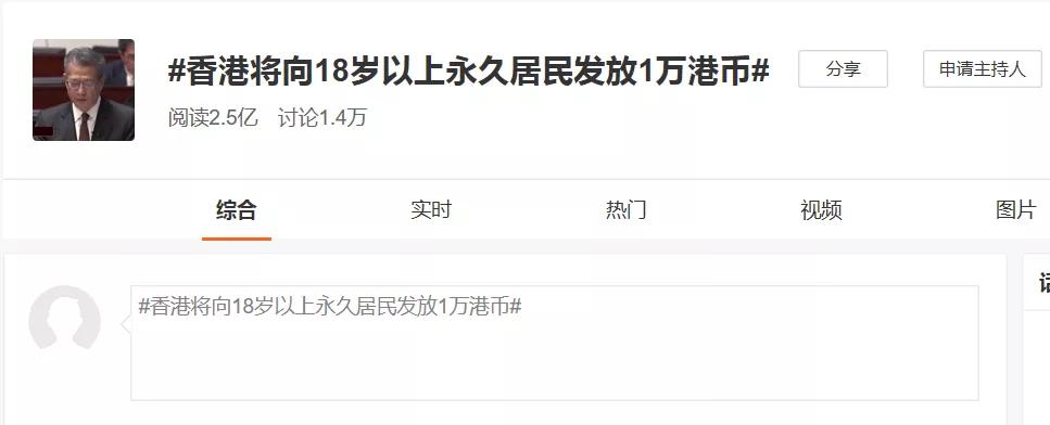 香港将发给成年公民每人1万港币?!澳洲公民每年能从政府领多少钱呢?