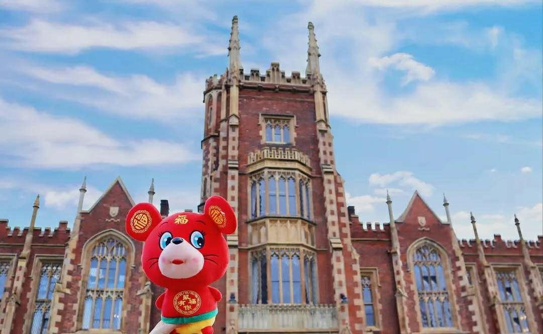 鼠年吉祥物,带你逛英国女王大学校园!