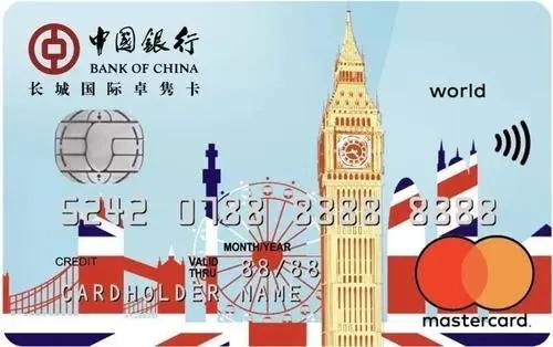 学长吐血总结!去英国留学前,我们该办哪些信用卡?