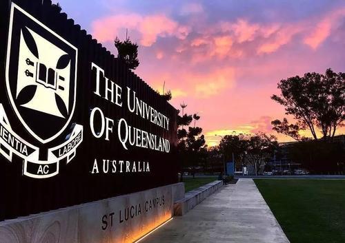 澳洲昆士兰大学的商科专业哪个好?申请要求高吗?