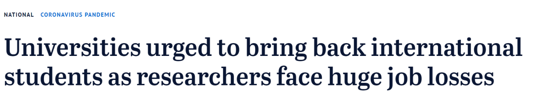 7月留学生豁免回澳已在制定计划框架!澳洲卫生部长明确态度!
