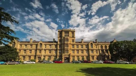 澳洲墨尔本大学的金融硕士申请要求是多少?