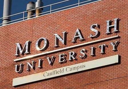 澳洲蒙纳士大学的金融硕士:托福仅需79分可入读