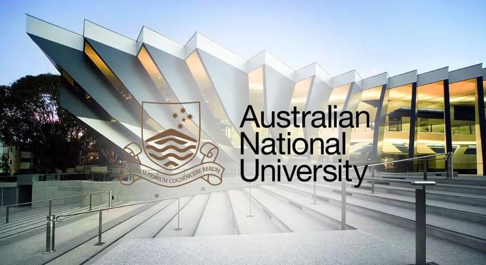 澳洲国立大学MBA申请条件