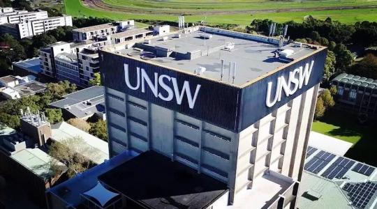 澳洲新南威尔士大学世界排名