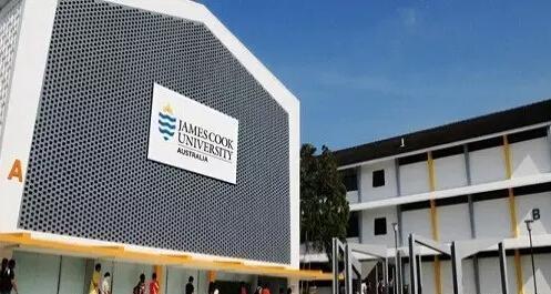 新加坡詹姆斯库克大学入学要求
