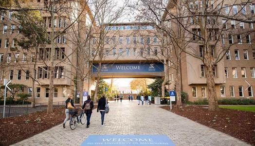 墨尔本大学相当于国内什么档次的大学?你了解吗