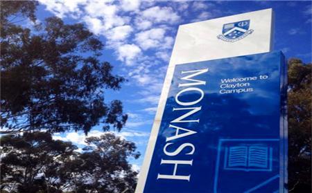 澳洲莫纳什大学入学申请条件如何?