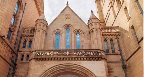 英国曼彻斯特大学2021排名大盘点