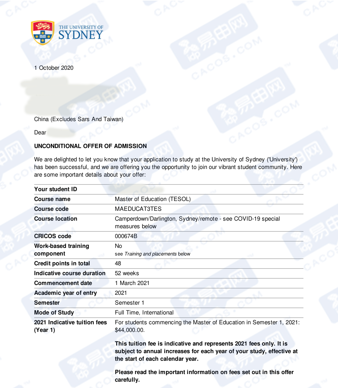 双非理学跨专业申请TESOL!只申一所,精准定位,一举拿下!