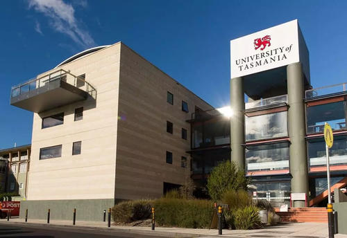 2021塔斯马尼亚大学优质商科专业介绍