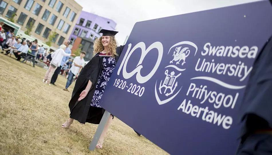 2021年英国斯旺西大学QS世界排名