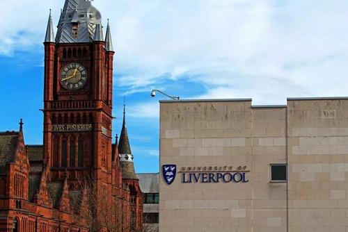 2021英国利物浦大学世界排名解读