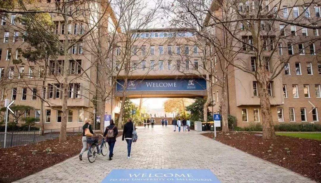 关于2022年申请墨尔本大学的一些事