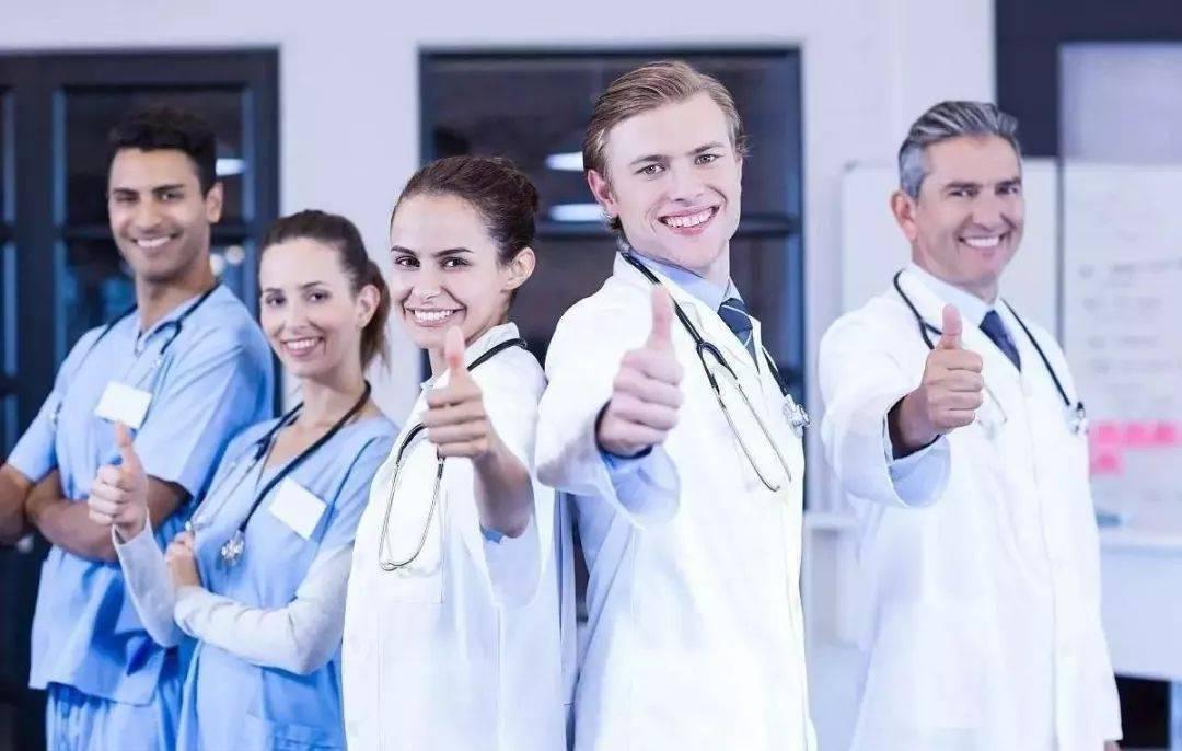 2021澳洲医学专业最出色的医学院