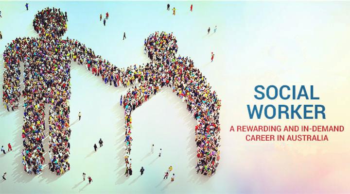 澳洲移民社会工作专业认证课程汇总