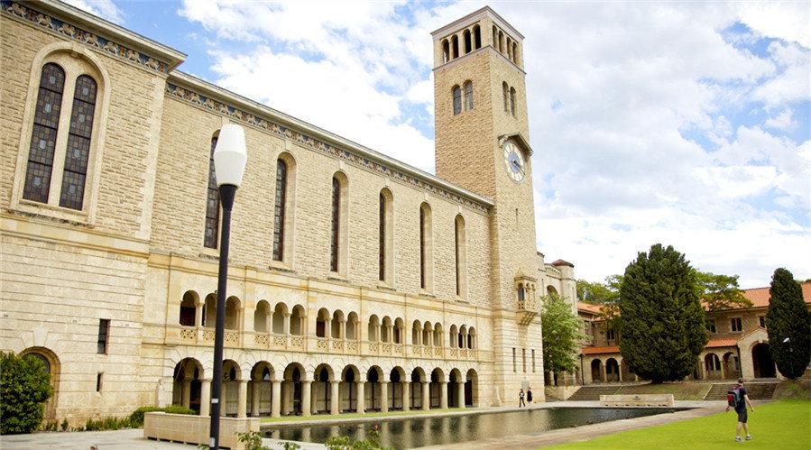好消息!西澳大学2022年新设中国学习中心!